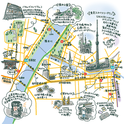 イラストレーター エダりつこ +++ イラストマップ